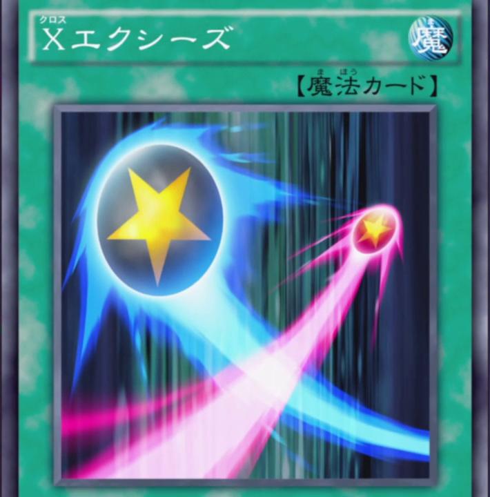 raidraptors stuff anime yugioh tcgocg card