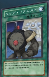 TagRequest-JP-Anime-GX