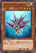 DrillBarnacle-JP-Anime-ZX