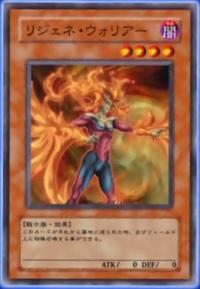 RegenWarrior-JP-Anime-5D