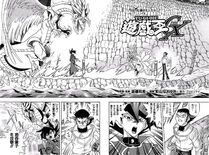 YuGiOh!GXChapter018