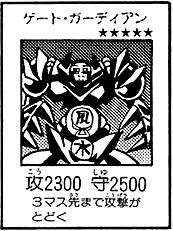 GateGuardian-Lab-JP-Manga