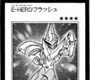 Chapter Card Galleries:Yu-Gi-Oh! GX - Chapter 041 (JP)