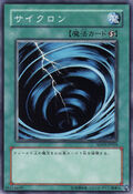 MysticalSpaceTyphoon-SD10-JP-C