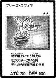 BreezeSphere-JP-Manga-GX