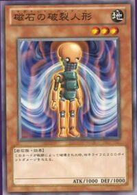 MagnetMannequin-JP-Anime-ZX