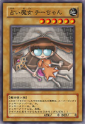 FortuneFairyChee-JP-Anime-5D