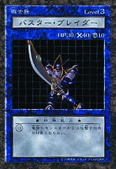 BusterBladerB4-DDM-JP