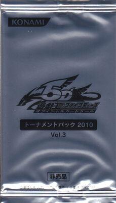 TP15-BoosterJP