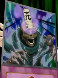 BuriedSoulTalisman-EN-Anime-GX