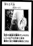 SacredRevelation-JP-Manga-GX