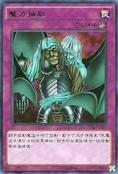 MagicDrain-SP02-TC-R