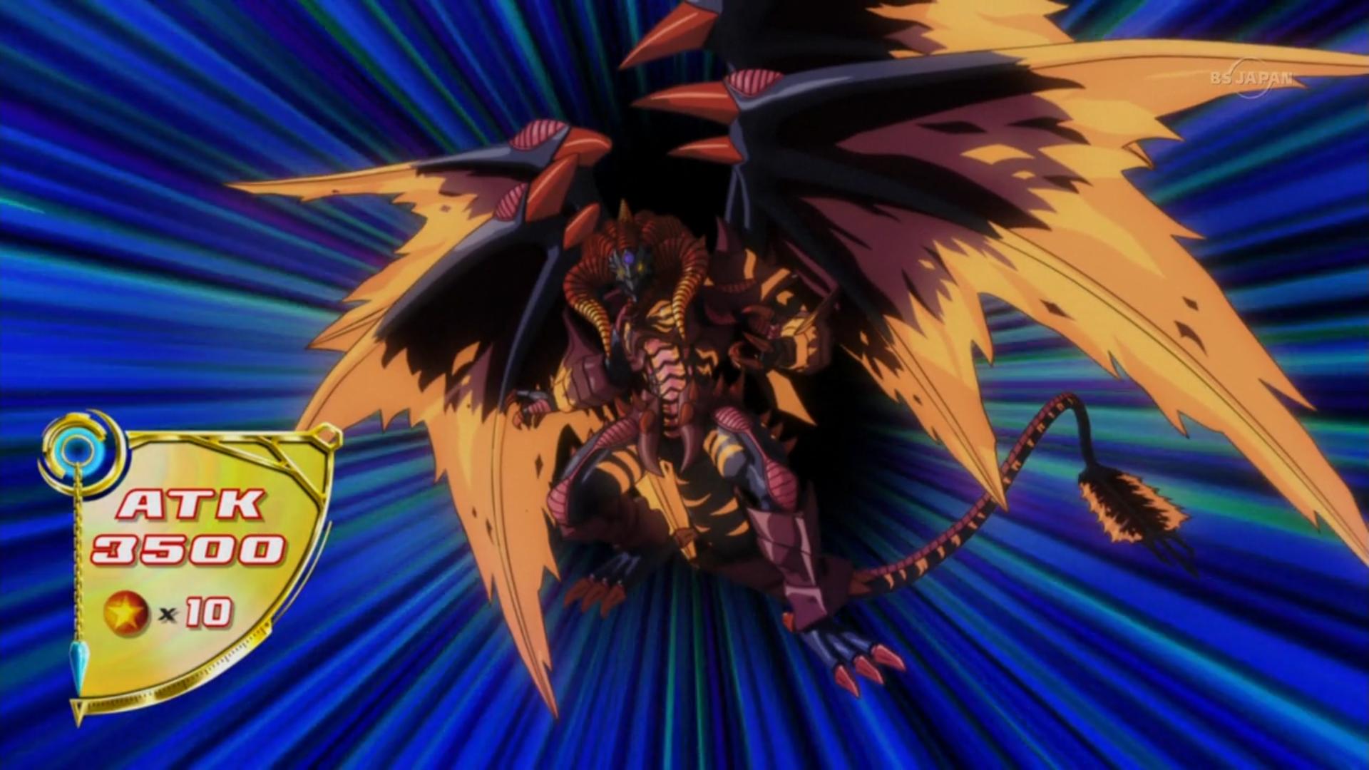 tyrant red dragon archfiend anime yugioh fandom