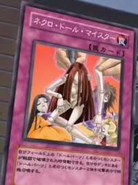 NecroDollmeister-JP-Anime-GX