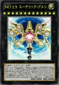 NewOrder13EthericAmon-JP-Anime-ZX