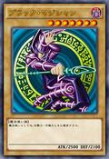 DarkMagician-JP-Anime-AV