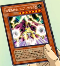 ConductionWarriorLinearMagnum±-JP-Anime-GX