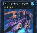 Full Armored Black Ray Lancer