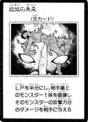 RuinedFuture-JP-Manga-GX