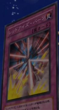 RedEyesBurn-JP-Anime-GX