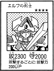 CelticSwordsman-Lab-JP-Manga