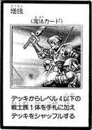 ReinforcementoftheArmy-JP-Manga-GX