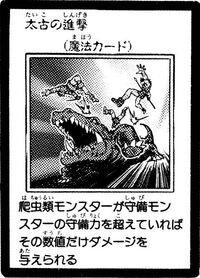 AncientCharge-JP-Manga-GX