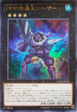 What are your favorite 2-3 card synchro combos? : yugioh