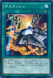 BossRush-AT17-JP-C