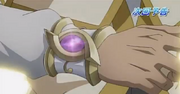 IV's bracelet