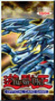 Blue-Eyes Ultimate Dragonr-EDS