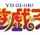 Yu-Gi-Oh! (Toei)