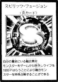 SoulFusion-JP-Manga-GX