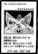 TheTripperMercury-JP-Manga-GX