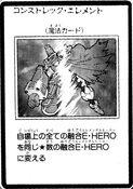 ConstructElement-JP-Manga-GX