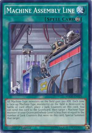 MachineAssemblyLine-SDGR-EN-C-1E