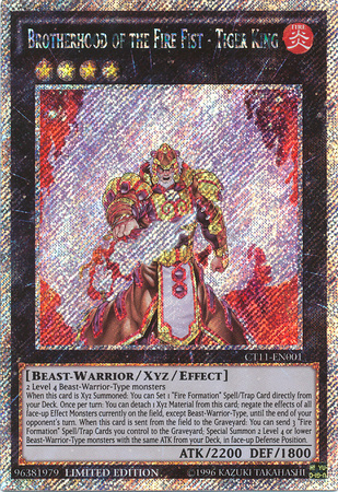 Brotherhood Of The Fire Fist Tiger King Yu Gi Oh