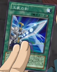 RoyalSword-JP-Anime-GX