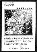 IceQueen-JP-Manga-GX