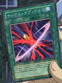 CircleofTerror-JP-Anime-5D
