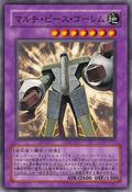 MultiplePieceGolem-JP-Anime-5D