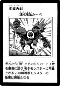 BlackRevenge-JP-Manga-5D