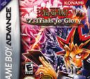 Yu-Gi-Oh! 7 Trials to Glory: World Championship Tournament 2005 promotional cards