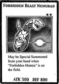 ForbiddenBeastNunurao-EN-Manga-GX