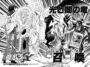 YuGiOh!GXChapter039