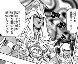 Mahado senses Bakura's evil