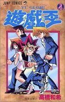 Yu-Gi-Oh! Vol 4 JP
