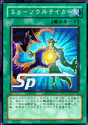 SpeedSpellSoulTaker-WC09-JP-VG