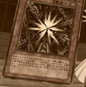 ShadowSpell-JP-Anime-5D