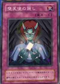 DisgracefulCharity-JP-Anime-GX